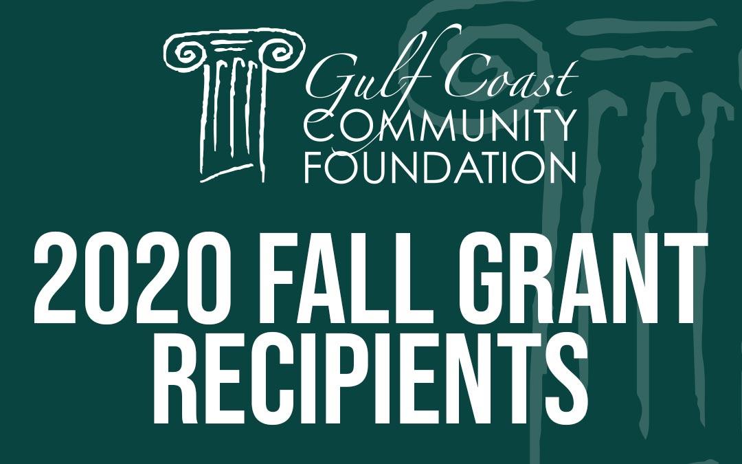 2020 Fall Grant Recipients